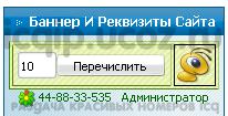 Этот скрипт поможет пользователям, которым нужно выложить файл или изображение на форум